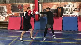 Бокс: повторная атака со сменой ритма.