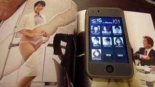 把iPhone App. 妄撮和 實體紙本比較看看 Model:谷 桃子.