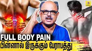 Dr Arunachalam Interview about Kidney Problems