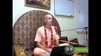 Шримад Бхагаватам 3.27.18 - Мадана Мохан прабху