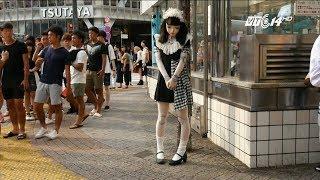 VTC14 | Người mẫu búp bê mê hoặc giới trẻ Nhật Bản
