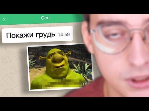 ДругВокруг – ОБИТЕЛЬ ПЕДОФАЙЛОВ 4 | Веб-Шпион #13