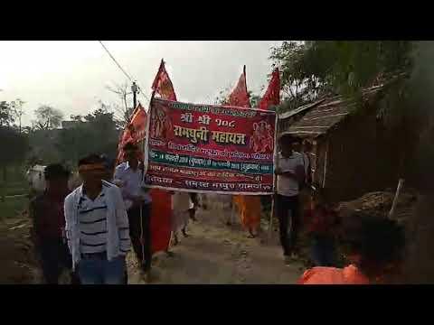 रामधुनी महा शिवरात्रि यग कलश यात्रा