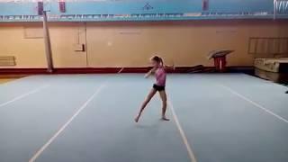 Вольные упражнения. Floor exercise