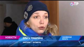 137 семей получили ключи от новых квартир в городе Холмске Сахалинской области