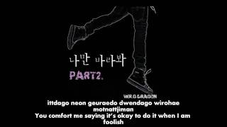 G Dragon - Only Look At Me Part 2 (Korean, Eng Subs) MP3