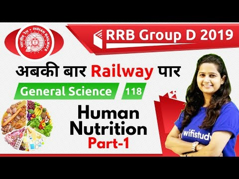 Download 12:00 PM - RRB Group D 2019   GS by Shipra Ma'am   Human Nutrition (Part-1)