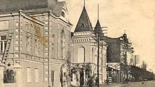 Уроки истории. Улица Крутогорная в Екатеринославе.