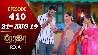 ROJA Serial | Episode 410 | 21st Aug 2019 | Priyanka | SibbuSuryan | SunTV Serial |Saregama TVShows