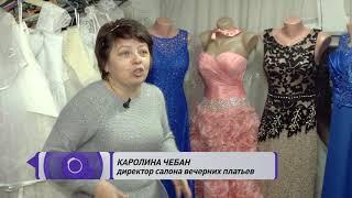 Экспресс-подготовка к Новому Году: платье напрокат