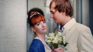 Свадьба Ивана и Виктории