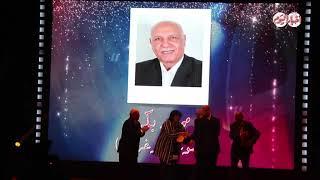 أخبار اليوم | نجوم الفن بحفل ختام المهرجان القومي للسينما المصرية
