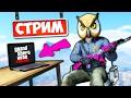 БЕЗУМНЫЕ ГОНКИ И АЗИАТСКИЙ МОТОПАРКУР В ГТА 5! (GTA 5 ONLINE)