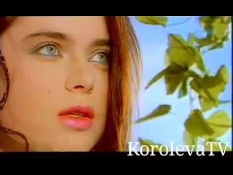 Наташа Королёва — Киевский мальчишка