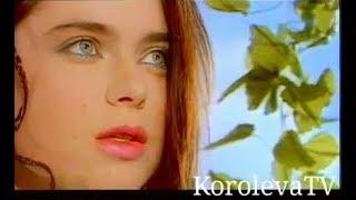 Наташа Королева - Киевский мальчишка   КЛИП  / 1994