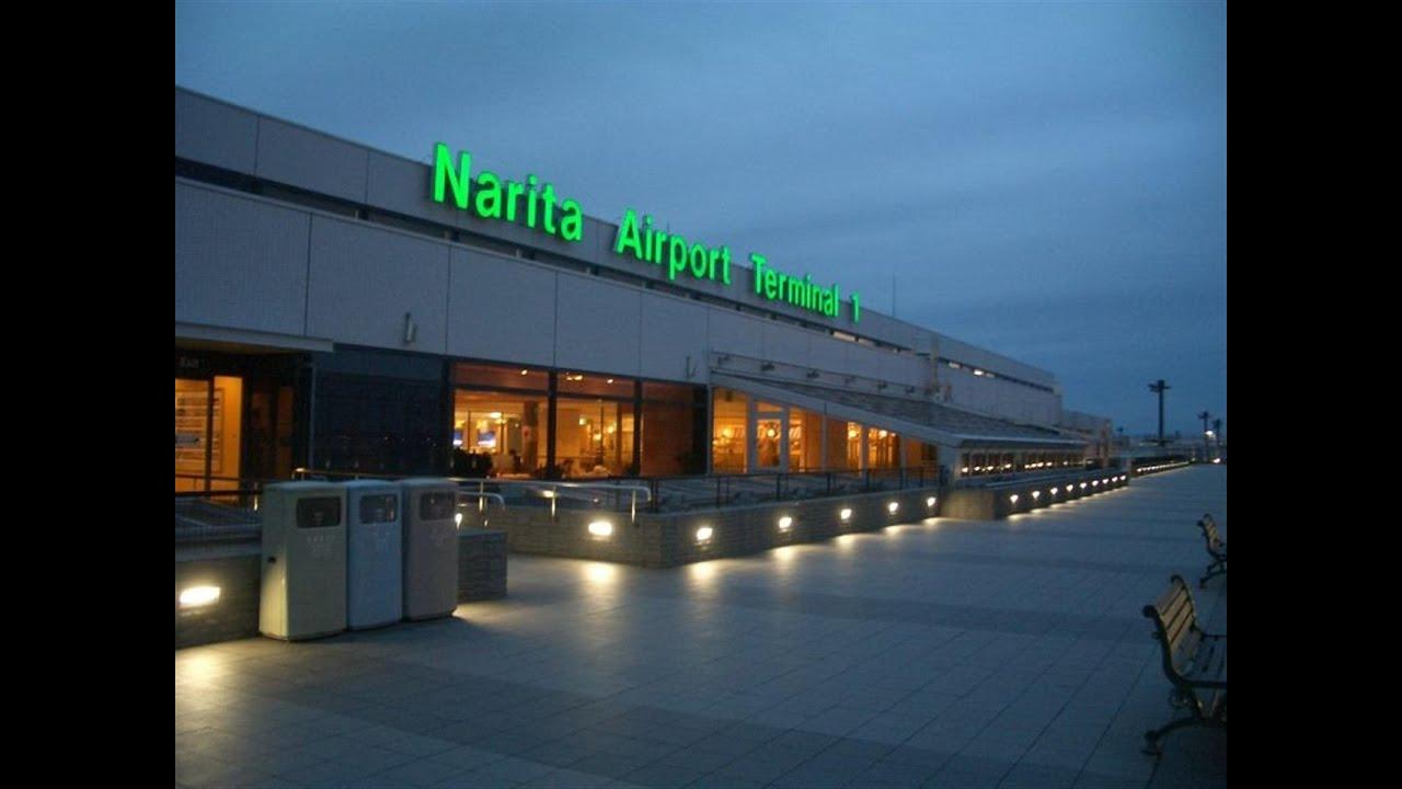 Aeroporto Tokyo : 日本国際空港成田 aeroporto internacional de narita japÃo