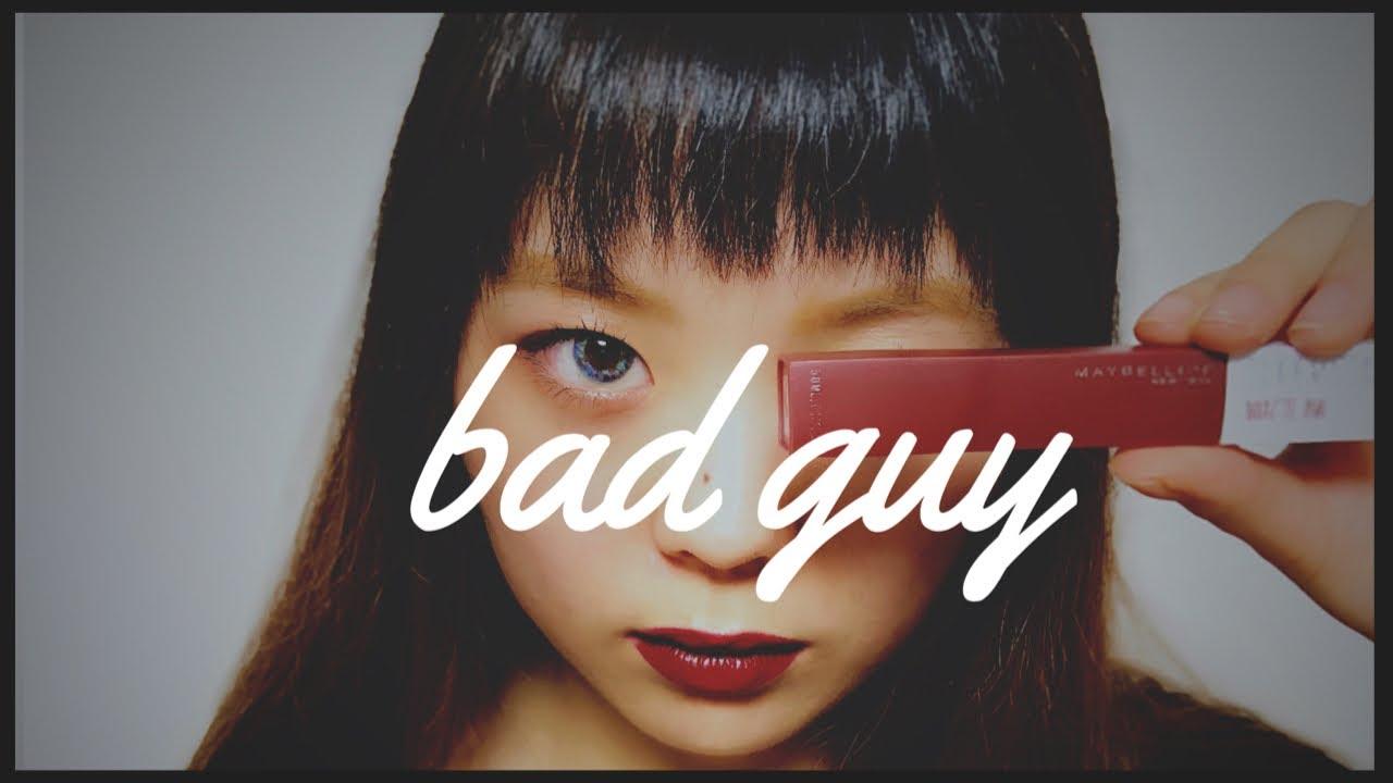 Billie Eilish(ビリーアイリッシュ) - bad guy Japanese Ver By Mii