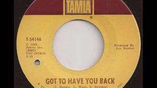 ISLEY BROTHERS - GOT TO HAVE YOU BACK b/w JUST AIN