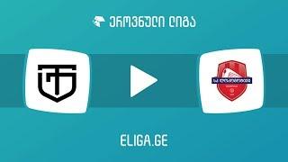Torpedo Kutaisi vs Lokomotivi Tbilisi full match