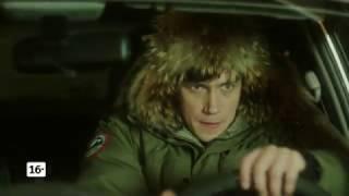 Премьера! Адаптация - Опасный российский подполковник