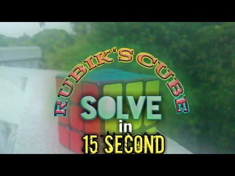Rubik's cube solve in  15 second (my_best_solve ) cfop method / 1 example_solve.