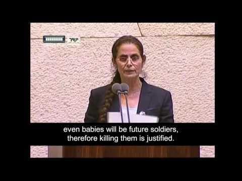 MK. Dr. Anat Berko's maiden Knesset speech - 05.05.15