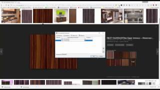 Создание базы материалов в Базис Мебельщик