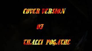 thalli pogaadhe cover version trendy thamizhan