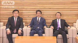 社会保障費増 2年連続100兆円超 予算案を閣議決定(19/12/20)