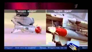 Россия вести 24 12 2014 программа «Новости» «Первый канал»