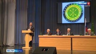 ОД «Адыгэ Хасэ Черкесский парламент» провело отчетно выборный съезд