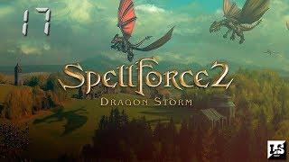 SpellForce 2: Dragon Storm - #17 Торговец продавший душу