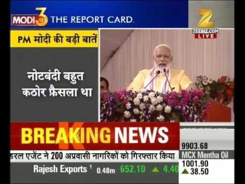 Watch : PM Modi addressing the public rally in Guwahati