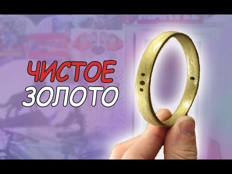 НАШЕЛ ЗОЛОТОЙ БРАСЛЕТ ЗА 200000 рублей ! ПОШЕЛ В ЛОМБАРД