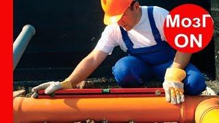 Локальная канализация - процесс установки, советы, мнение!(0:00 - Все что необходимо знать для установки локальной канализации. 10:56 - Проверка колец для колодца (на что..., 2014-09-04T13:18:39.000Z)