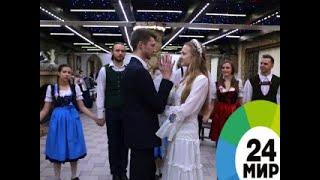 Немецкая свадьба в Саратове    Любовь без границ