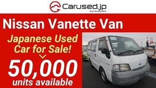 1999 Nissan Vanette VAN Sk82vn【FOR SALE】