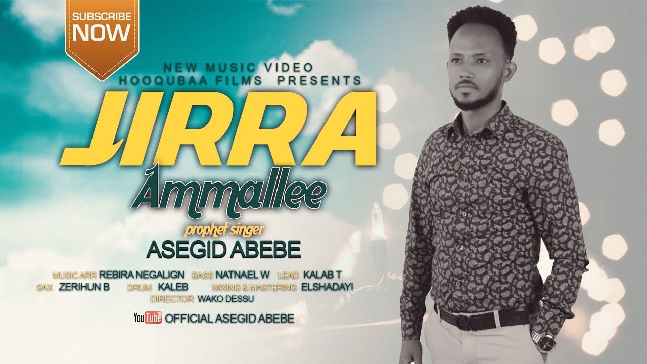 "Download ASEGID ABEBE ""JIRRA AMMALLEE"" NEW AFAAN OROMO MUSIC VIDEO"