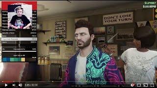 GTA5 ONLNE PS4 #130 НОВЫЙ ПРИКИД LIVE STREAM HD #GrandTheftAutoV
