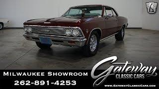 1966 Chevrolet Malibu, Gateway Classic Cars-Milwaukee #759