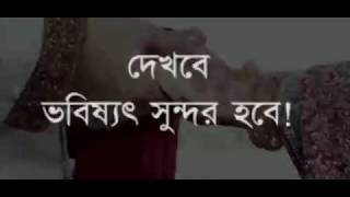 sad love status  bangla lekha,new whatsapp status video,bangla emotional video