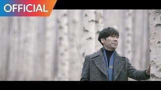 ??? (Jo Kwan Woo) - ????? Part 2 (Winter Story Part 2) MV MP3