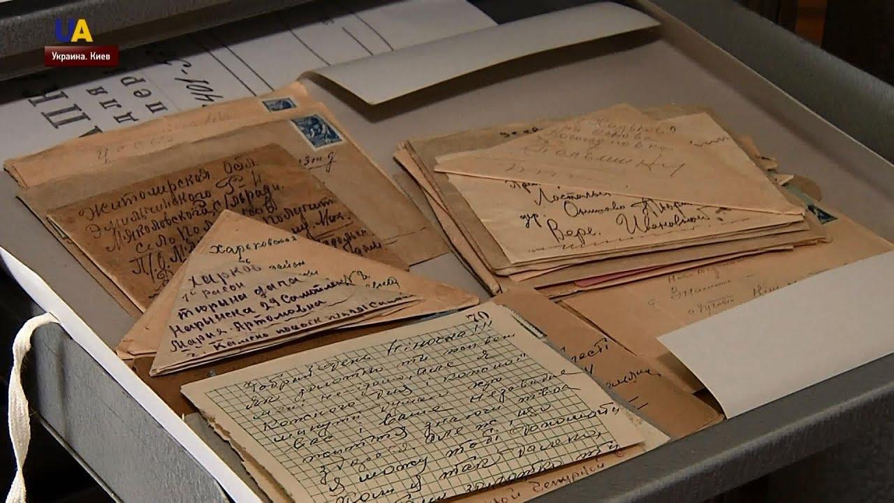 Картинка письмо из прошлого