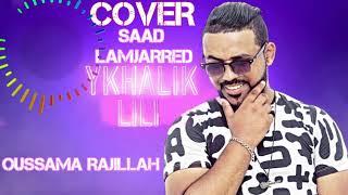 Saad Lamjarred - YKHALIK LILI - Cover by Oussama Rajillah 2019
