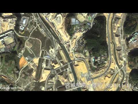 Google Earth Satellite Timelapse Shows Impact of 2011 Tsunami and Rebuilding Work