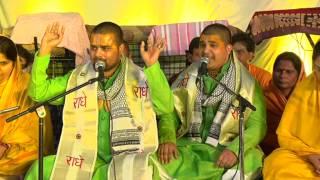 Chitra Vichitra-Radha Mere Naino Me || Khatu Shyam Bhajan || Full HD