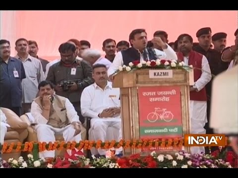 CM Akhilesh Yadav Speech At Samajwadi Party's 25 Years In Presence Of Shivpal And Mulayam