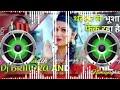 y2mate com   tharesar se bhusa nikal raha hai  Dj Remix ✴️ Antra priyanka Hits songs ✴️ Dj Sunil Jha
