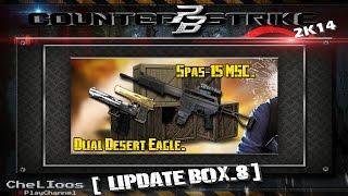 cspb 2k14 อ พเดทแพทคร งท 8 update box 8