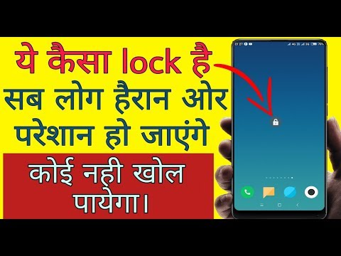 Best Android Screen Lock App (2018) Try Now!! By Wh Tech
